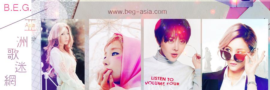 BrownEyedGirls亚洲歌迷網∷브라운아이드걸스 중국팬클럽∷B.E.G.Asia∷